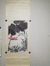 荣宝斋早期唯一一张用木板水印复制指画作品《荷花》