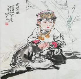 ●【顺丰包邮】【纯手绘】【刘文西】曾任全国文联委员、原中国美术家协会副主席、中国画艺委会委员、手绘四尺斗方人物画(68*68CM)5买家自鉴