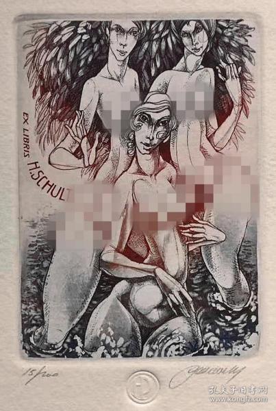 比利时 帕维尔 Hedwig Pauwels 版画藏书票原作1精品收藏