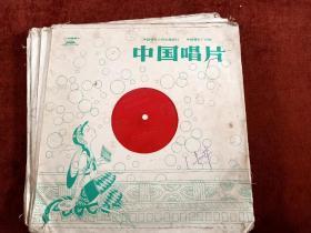 安徽淮北琴书《回龙传  王华买爹》全套46面大薄膜唱片,高小眼,袁月娥演唱