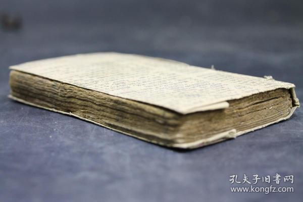 清代卦书《增补万全玉匣记》卷上下《新刻阴阳三教?救千镇压法经》卷三