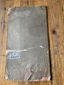 5441:西湖楹联卷三 木刻本