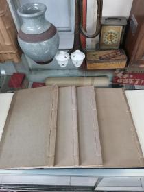 孔网首现,《改革盐务报告书》盐务署 1922年刊行,大开本线装 4厚册全!