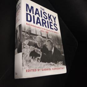 the maisky diaries