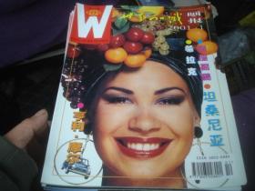 世界知识画报 2001 1-12