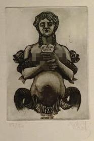 匈牙利——艺术家 佐尔坦文 Ven Zoltan 版画藏书票原作1精品收藏