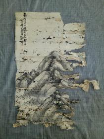 尧文藻山水画(残)