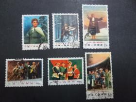 【570】编号邮票N1.2.3.4.5.6智取威虎山,信销 成套,个别票微薄