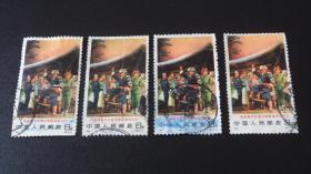 01284-处理 编号邮票N4 ,信销,背薄折口残票,有全戳 个别有修补