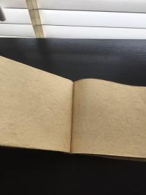 民国二十二年立福生㛡娶䞍簿一册