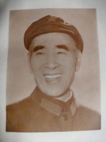 林彪同志语录