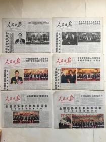 2005、2006、07、08、2010、2011年全国政协新华茶花会!!!!