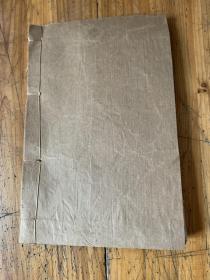 5433:木刻本 全唐近体诗抄 卷四 五线装一册
