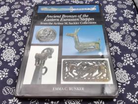 极北之铜~赛克勒藏欧亚草原青铜器》31*21公分精装原书衣,1997年艾布拉姆斯出版社,400页,阿瑟·萨克勒(Arthur M. Sackler)的藏品,中国长城以北的山脉,也就是现在的内蒙古。除了农业之外,马背上的放牧和狩猎也被称为北方地区 近现代考古发现的,曾有一种惊人的艺术类型诞生与马术文化。重量轻,携带方便规模小但复杂的设计华丽的腰带斑块和以及闪闪发光的贴花为服装的金银和青铜反映文化信仰