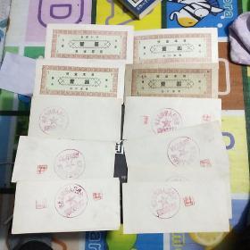 资金本票(安丘县辉渠人民公社同歌尧生产大队)共12张