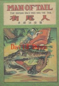 (绘叶书)手塚治虫POST CARD10枚一括(5种类各2枚)