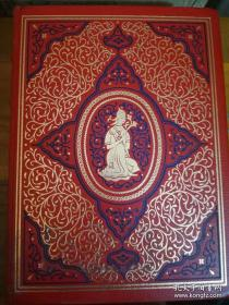 Tales from the Arabian Nights 一千零一夜