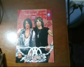 轻音乐 2001年第9期 别册