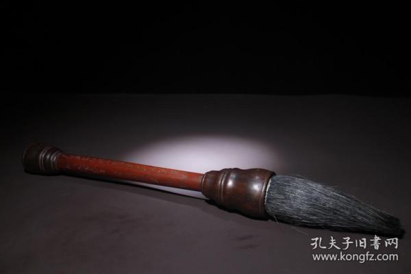 老竹雕诗文毛笔一杆。