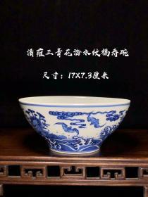 清雍正青花海水纹福寿碗,器型漂亮,瓷胎端正,画作精细,瓷质细腻,摆放端正,包浆厚重,完整全品。