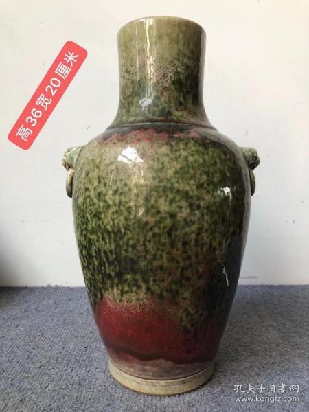 清代挂釉虎头瓶一个,造型独特,包浆浑厚