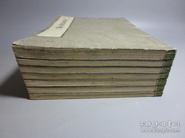 和刻本  佛教古籍 《净土三部经合赞》(无量寿经合赞、观无量寿经合赞、阿弥陀经合赞)7册全  宽政11年(1799年)再治版