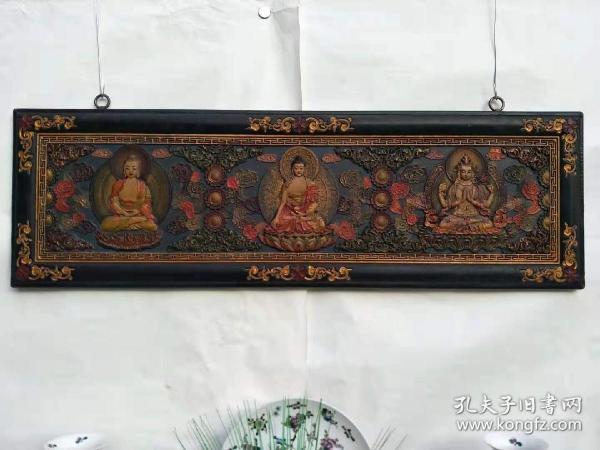 【佛像】藏传佛教漆器木匾唐卡挂匾『佛祖及两位菩萨』,长102厘米,高32厘米。雕工精湛,绘画技艺高超,脸部细节处理精致。老牌匾款识『乾隆年制』