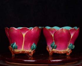 清雍正珐琅彩本色真金胭脂红玉兰辛夷花杯
