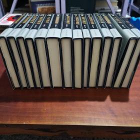 中国决策学全套14册(精装一版一印印1千)1元论2九圣归元3现代科