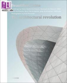 美丽中国 中国建筑设计摄影作品集  Beautified China