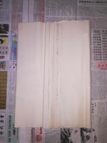 自存八十年代3尺安徽A级玉版净皮宣纸32张,纸张厚度适中檀料重,纸张不错