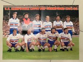 足球海报  1992欧冠 桑普多利亚/维亚利