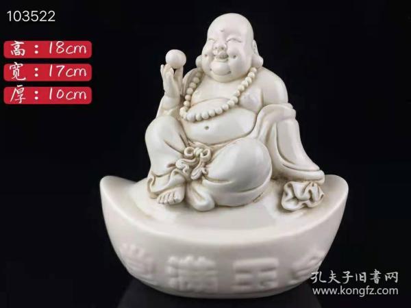 德化瓷雕弥勒佛佛像 雕刻精湛 形态逼真 胎质细腻洁白如玉 品相一流