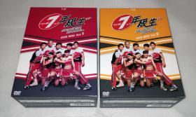 日本正版 市售精装BOX 电视连续剧 七年级生 8碟DVD9+2碟DVD5 林依晨 贺军翔 张睿家 顾瀚昀