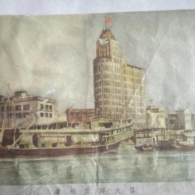 水彩画【广州爱群大楼】。