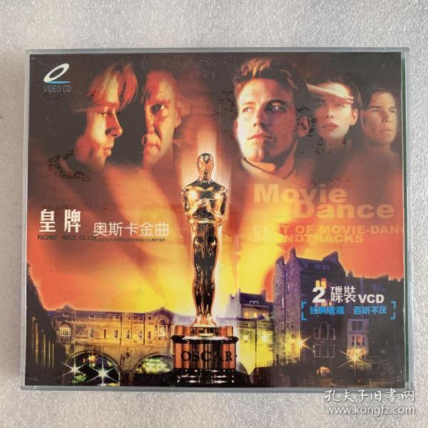 皇牌奥斯卡金曲  双碟VCD  盒子有瑕疵,卡扣断  碟片完好
