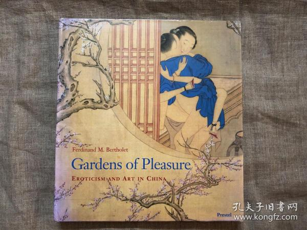 Gardens of Pleasure:Eroticism and Art in China 中国情色艺术【英文版,超大开本,铜版纸意大利印制,近两公斤重】