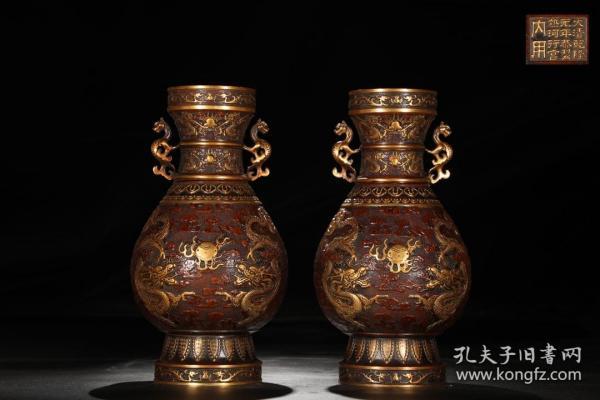清 精铸铜胎鎏金双龙戏珠纹螭龙耳赏瓶 一对