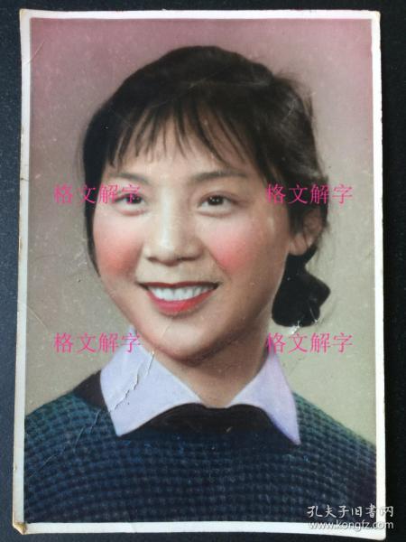 老照片 美女 手工上色 纸厚 发梢的地方有瑕疵