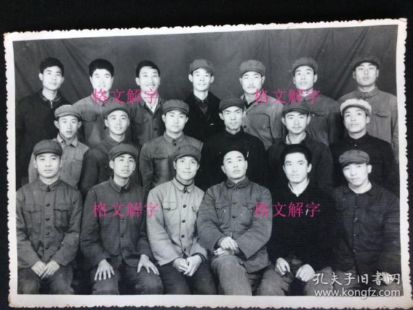 老照片 合影 很多人 是军人吧