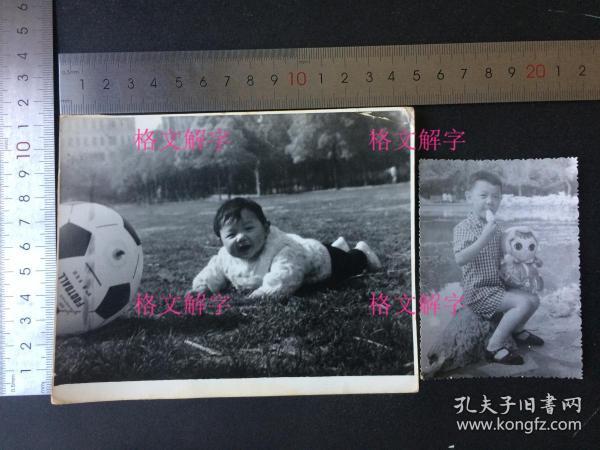 老照片 儿童 草地上 足球 吃雪糕 玩具娃娃 等 9张 合售