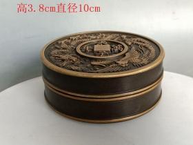 乡下收的清代老铜龙纹盒天子万年