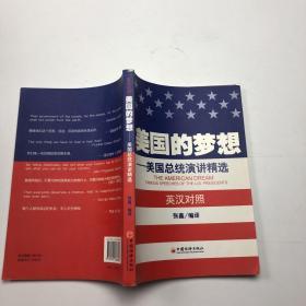 英语专业硕士研究生入学考试:英美文化辅导全书(最新版)