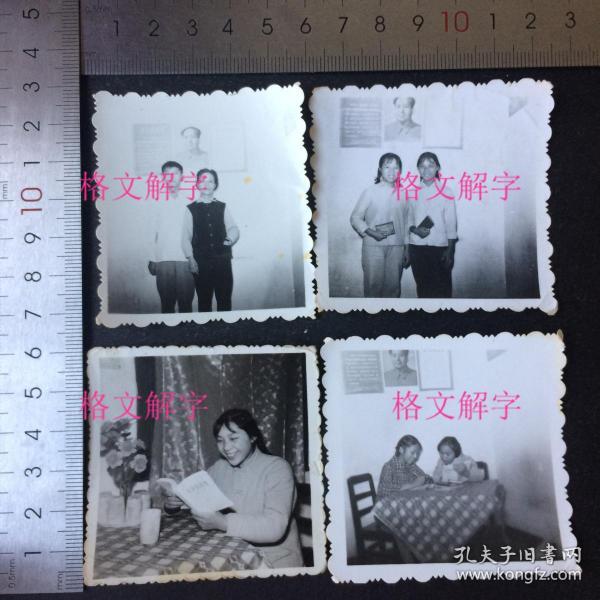 老照片 文革 毛主席语录 毛主席像 红宝书 美女学习毛泽东选集 4张 合售