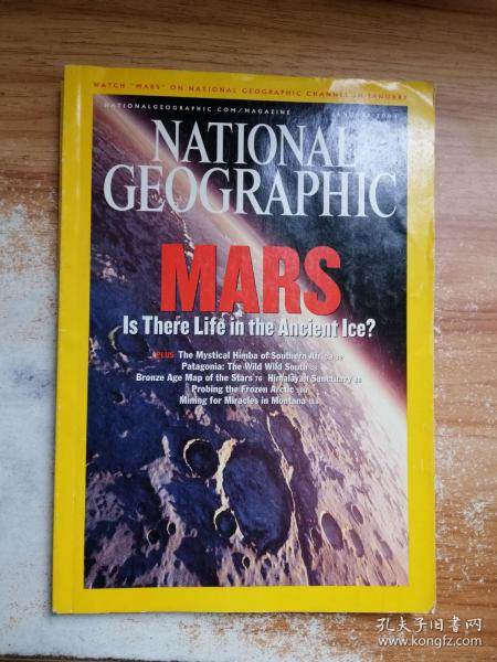 NATIONAL GEOGRAPHIC 2004.1