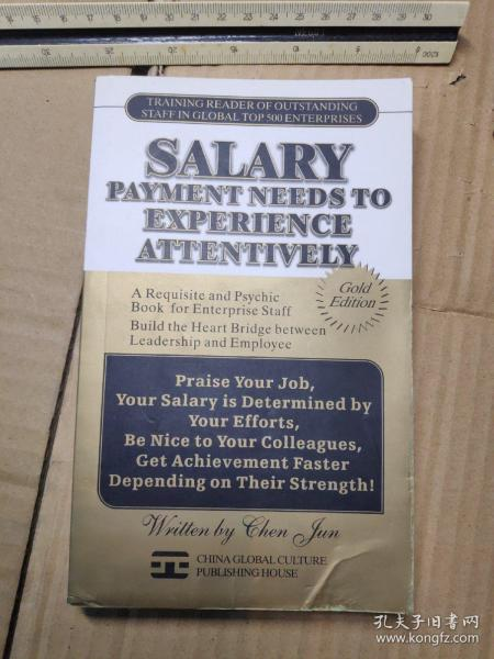SALARY PAYMENTNEEDSTO EXPERIENCE ATTENTIVELY