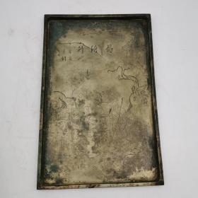 清代白铜刻铜赏盘铜茶盘