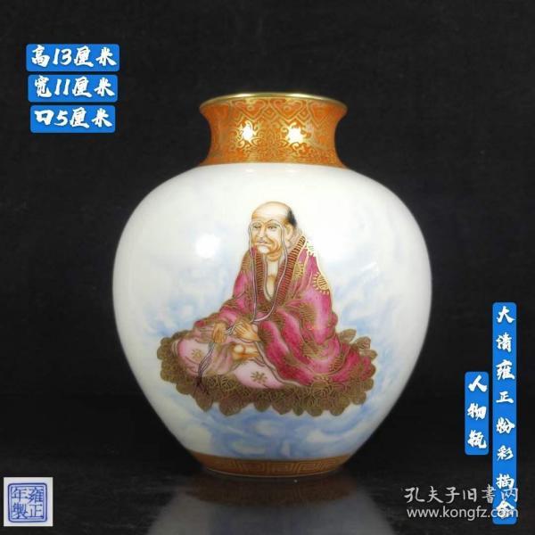 大清雍正粉彩描金人物瓶,画工精细,器型优美,胎质细腻,品相完整,成色如图。