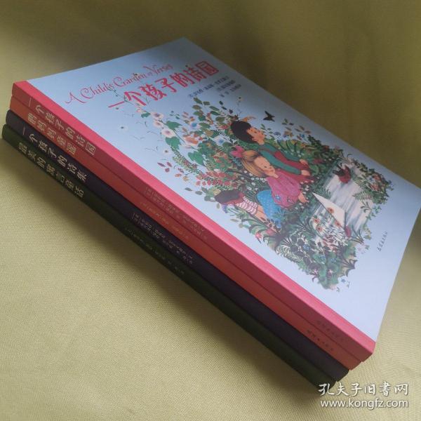 最美的童诗·童谣·童话 全四册