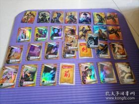 30张合售 <大影忍者卡及各类卡﹥有闪卡 29号